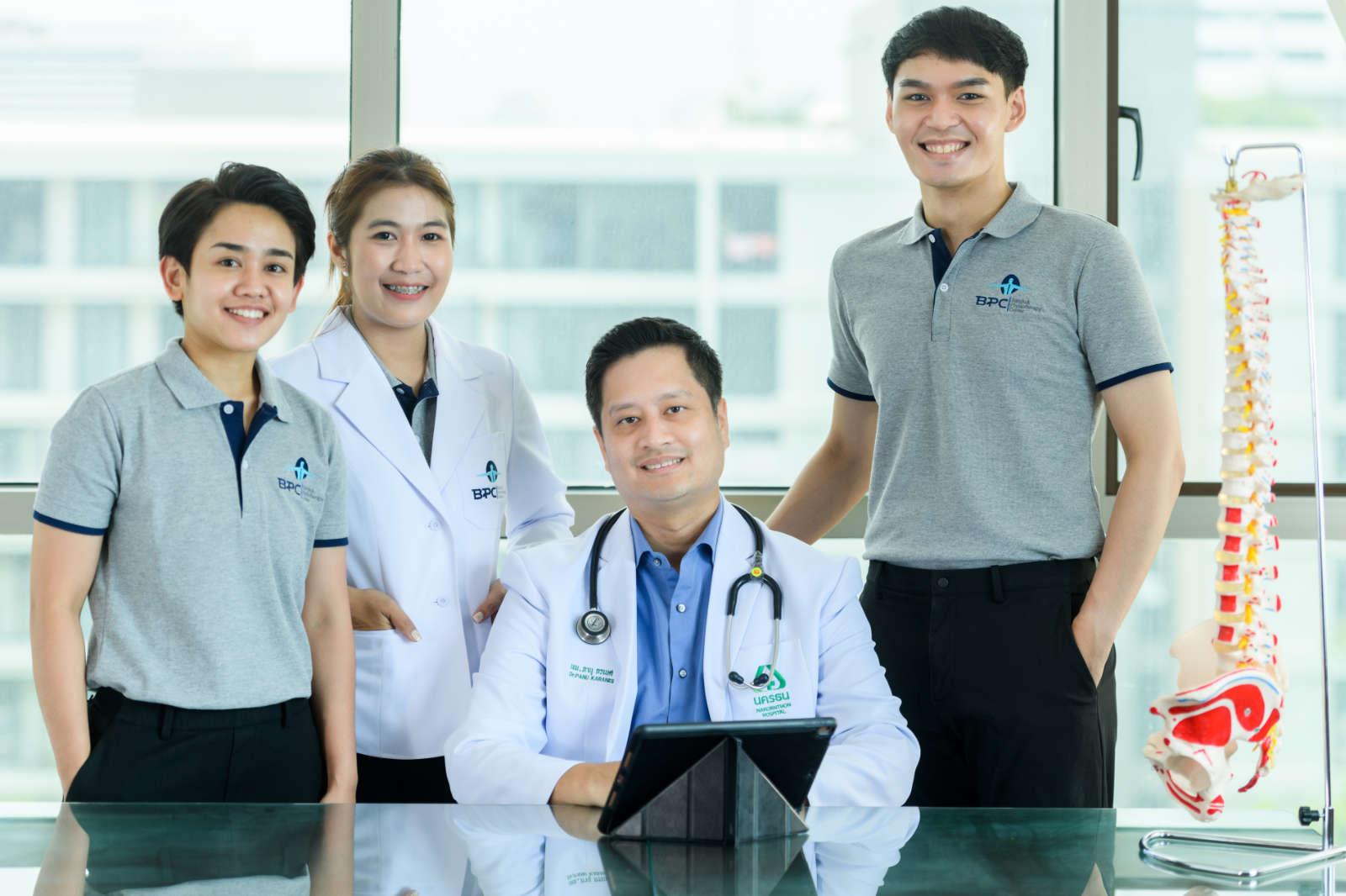 The BPC Team